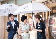 동행 쇼핑, 맞춤 이벤트, 포터 서비스…우수고객 관리 업그레이드