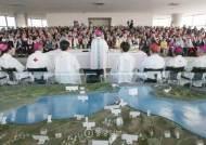 천주교, 통일전망대서 한반도 평화 기원 미사