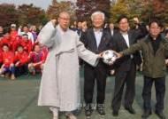 성직자 축구대회 묘기 백출