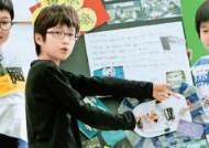 담임교사 평가 영향력 커져 학교생활 더욱 충실해야