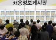 '한국노인 일해야 산다'…65세 이상 노인가구의 상대 빈곤율 한국 46.9% '이럴수가'