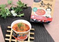 50년 장인정신으로 만든 부산 어묵의 맛