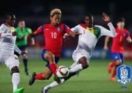 '아쉬움 남은 45분' 한국, 기니 상대로 전반 0-0 마무리