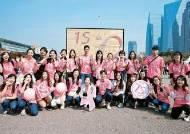 [시선집중]여성의 건강한 가슴을 위하여! 46만 명 '핑크리본 사랑' 동참