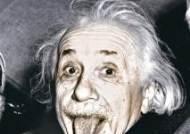 아인슈타인·머큐리·올브라이트도 난민이었다