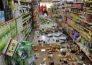 '지진의 추억'…남가주 주민들, 다시 불안하다