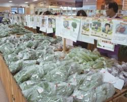 [우리농식품사랑캠페인]아시아 대표 로컬푸드 성공사례가 있는 곳, 전북 완주