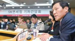 동대문·워커힐·평창 벨트 … SK 면세점, 동부권서 승부