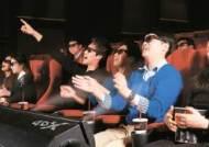270도 스크린·오감체험 … 미래 극장시장 선도