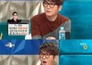 """'라디오스타' 신승훈, 과거 """"말이필요없는 가수라는 호칭 싫다""""...왜?"""