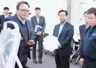 한국판 구글글래스, 간호 로봇 … 중소기업이 만듭니다