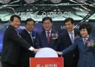 """한국 수출대금 위안화 결제 3.4% … """"인센티브로 기업 유도를"""""""