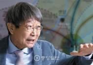 [고수석의 직격 인터뷰] 김석철 명지대 석좌교수