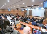 [이슈&] 온실가스 줄여 친<!HS>환경<!HE>병원 만들자…아시아 10개국 모여 한 목소리