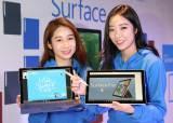[산업] 한국마이크로소프트, '서피스4' 국내 출시