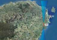국토부, 서귀포 신산에 제주신공항 건설…총사업비 4조1000억원