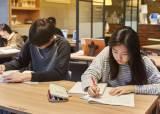 [New tech New trend] 애들이 독서실서 안 와요 … 카페·스터디룸 있다네요