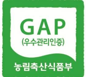 [<!HS>우리농식품사랑캠페인<!HE>] GAP인증으로 맛에 안전을 더하다
