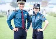 [정치] 내년부터 경찰공채시험 경쟁률과 커트라인 공개