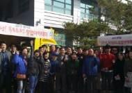 경기도 푸드트럭 창업교육, 예비 창업자에 인기