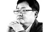 [정철근의 시시각각] 만약 한국에서 테러가 발생한다면