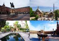 올 겨울 스페인여행 떠나볼까?