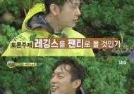 """'정글의 법칙' 윤두준, 노팬티 고백…""""남친돌의 이미지는"""""""