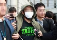 [사회] '알누스라' 추종혐의 A씨 영장실질심사…그의 가슴에 새겨진 글 뜻은?