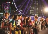 [커버스토리] 로맨틱한 유혹 홍콩의 낭만에 빠지다