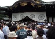 야스쿠니신사서 폭발, 야스쿠니 겨냥한 의도적 테러? 일본 열도 깜짝