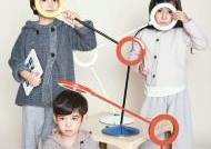 아이들의 시력을 보호해 주세요