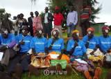 [사진] 우간다 여성에게 빛 찾아준 비전케어