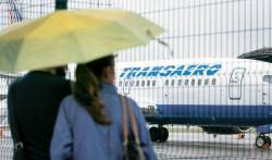 [Russia 포커스] 20여 년 승승장구, 지나친 공격경영이 화 불러 … 경제침체 속 '3재 먹구름' 에 추락