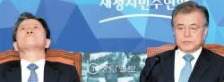 """입법 동맥경화 심각한 국회 … """"여야 선진화법 악용 말아야"""""""