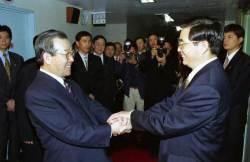 [김종필 증언록 '소이부답'] <110> JP가 본 중국의 리더십