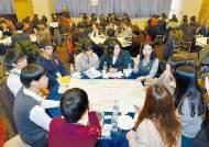 [소중 리포트] 또래 간 성문화 개선을 위한 청소년 토론회