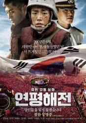 영화 <!HS>연평해전<!HE> 김학순 감독, 해군에 1억원 쾌척
