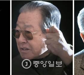 """JP는 역사다…살아 숨쉬는 그의 증언, 거짓 신화를 해체했다…?<!HS>김종필<!HE> """"난 역사 앞에 당당, 짧은 인생 시시하게 굴면 안돼"""""""