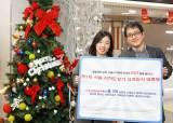 서울 <!HS>지하도상가<!HE> 판 '블랙 프라이데이'… 8~12일 3억원 상당 할인·경품 쏟아져