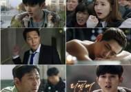 '리멤버' 유승호, 달걀 세례 '긴장감↑'…대체 무슨 일이?