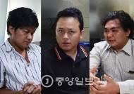 """[미얀마시리즈 4] """"한국보다 더 나은 모델 만들겠다"""" 미얀마 청년들"""