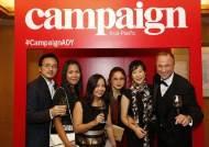 레오버넷코리아, '2015 아시아태평양 올해의 에이전시' 수상 - 크리에이티브 에이전시 부문 금상, 디지털 에이전시 부문 은상