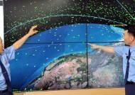 사라진 러시아 위성, 추락 궤도를 추적하라