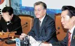 수도권 의원 절반 '문·안 공동 비대위원장' 요구 서명