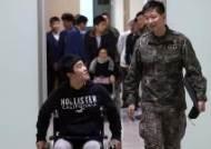 '목함지뢰' 다리 잃은 김정원·하재헌 하사, 공부로 국가에 보답하겠다