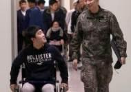 [단독] '북한지뢰' 다리 잃은 김정원 하사, 사이버사령부에서 군복무 계속한다