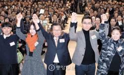 [사진] 천정배 '<!HS>국민회의<!HE>' 창당발기인대회