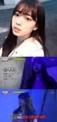 런닝맨 출연한 신세휘, '한효주 닮은 꼴'로 눈길 …男心술렁