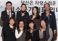 우리가 관광한국 '미소 국가대표'