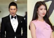 신동엽 아이유, 'SBS 가요대전' MC 확정…정상급 아이돌 '한정판' 무대 예고